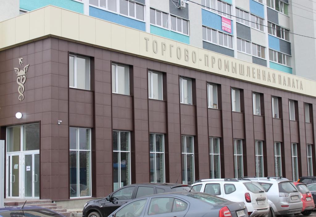 Региональные торгово-промышленные палаты будут бесплатно выдавать свидетельства о форс-мажоре